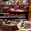 57% Off at Miami Prime Grill
