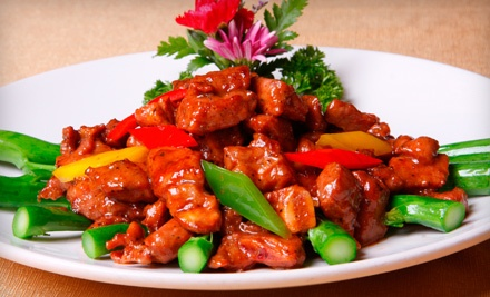 $12 Groupon for Lunch - New Peking in Kansas City