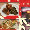Tupelo - Inman Square: $40 Worth of Southern Comfort Food at Tupelo