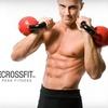75% Off Classes at Capstone CrossFit