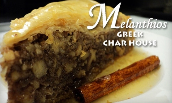 Melanthios Greek Char House - Lakeview: $20 for $40 Worth of Grilled Greek Fare and Drinks at Melanthios Greek Char House