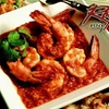 Up to 56% Off Indian at Royal Khyber