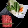 Up to 60% Off Asian Fondue in Huntington Beach