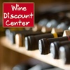 Half Off at Wine Discount Center