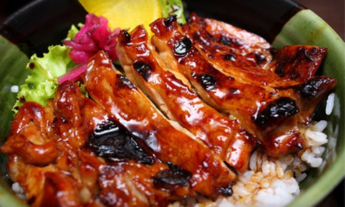 Aquamarine - Midtown East: $34 for Japanese Fusion Dinner for Two with Appetizers, Entrees, and Glasses of Wine at Aquamarine (Up to $92 Value)