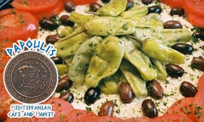 Papouli's Mediterranean Cafe - Macon: $7 for $15 Worth of Mediterranean Cuisine at Papouli's Mediterranean Café