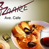 Half Off Seasonal Fare at Bizaare Ave Café