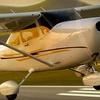 Half Off Flight Lesson at Burlington Aviation