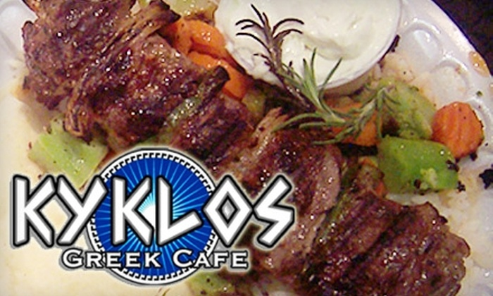 Kyklos Greek Cafe - Whitney Ranch: $7 for $15 Worth of Greek Fare at Kyklos Greek Cafe in Henderson
