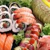Half Off at Mizu Sushi in Parma