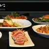 Inaugural Groupon Lansing Deal: Half Off American Fare at Copper