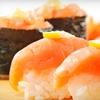 Half Off Sushi and Asian Fare at Ma Soba