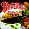 Half Off Italian Cuisine on City Island