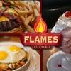 Inaugural Groupon San Jose Deal: 60% Off at Flames Eatery & Bar
