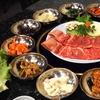 Half Off at San-Su Korean BBQ