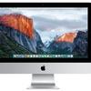 "Apple iMac 21.5"" All-in-One Desktop Computer (Mfr. Refurb.)"