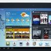 Up to 42% Off a Samsung Galaxy Tab 2