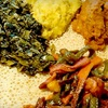 Up to 52% Off East African Cuisine at Flamingo Restaurant