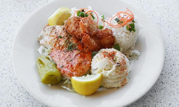 Lanikai Grill - South Jordan: Hawaiian Meal for Two Adults or Two Adults and Two Kids at Lanikai Grill (48% Off)