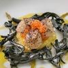 31% Off SignatureSeven-Course Chef's Tasting Menu at Twenty-Seven