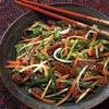 Half Off Chinese Food at Super Wok