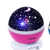 Kids' Rotating Star Projector Night Light