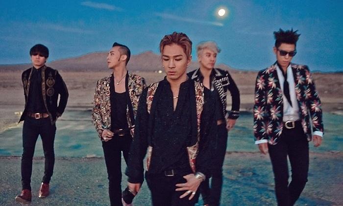 BIGBANG - Prudential Center: BIGBANG 2015 World Tour 'Made' In USA on October 11 at 8p.m.