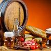 Apericena con degustazione birre