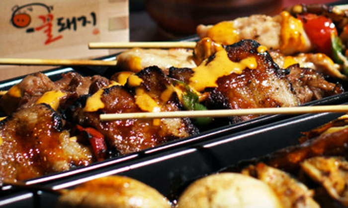 Wara - Annandale: $15 for $30 Worth of Japanese and Korean Cuisine at Wara
