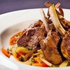 Up to Half Off at Mina & Dimi's Greek House