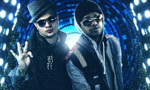 Jowell y Randy: Jowell y Randy at House of Blues Houston on Friday, July 17 (Up to 53% Off)