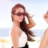 Wertgutschein für Markenbrillen