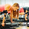 Up to 53% Off Fitness Classes