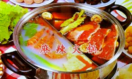 $21 for $39 Worth of Hot-Pot Chinese Food — Shaanxi Gourmet