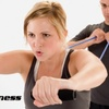 84% Off Fitness Boot Camp