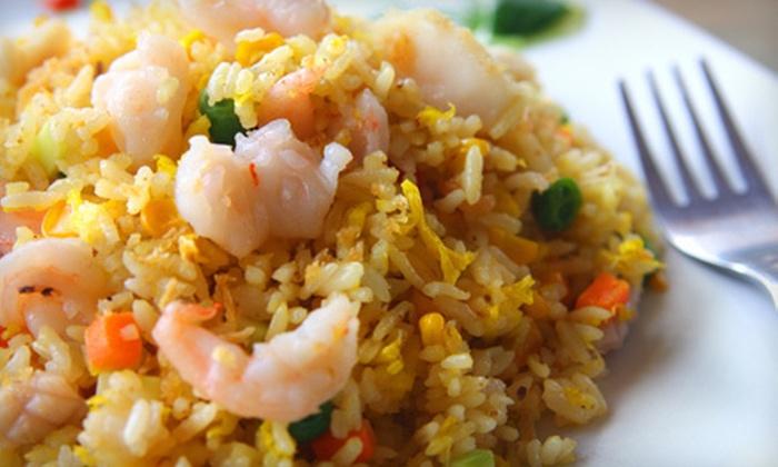 Fine China Restaurant - Lansing: $7 for $15 Worth of Chinese Food for Dinner at Fine China Restaurant