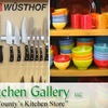 Half Off at The Kitchen Gallery