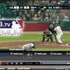 MLB.TV® - Charlotte: $5 for 30 Days of MLB.TV® Premium Service