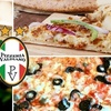 Half Off at Pizzeria Valdiano