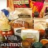 Half Off Gourmet Foods and Kitchenware
