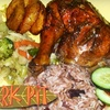 $7 for Jamaican Fare at The Jerk Pit