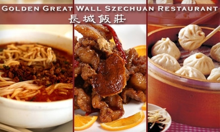 Golden Great Wall Szechuan Restaurant - Fairview: $15 for $35 Worth of Northern Chinese Fare at Golden Great Wall Szechuan Restaurant
