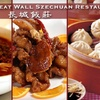 57% Off Northern Chinese Fare