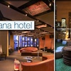 The Dana Hotel - Near North Side: $10 Admission to Vertigo Sky Lounge Black Wednesday Benefit