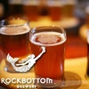 Inaugural Groupon Halifax Deal: $10 for Fare at Rockbottom Brewery