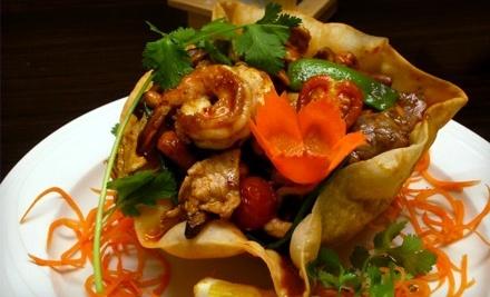 $40 Groupon to Aiyara Thai Restaurant - Aiyara Thai Restaurant in Leesburg