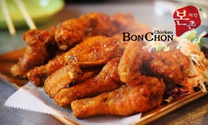 BonChon Chicken - Garment District: $15 for $30 For Chicken Wings, Drumsticks, Drinks, and More at BonChon Chicken
