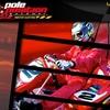 Pole Position Raceway (N.I.K. Inc) - Central Oklahoma City: $40 for Two Adult Races at Pole Position Raceway