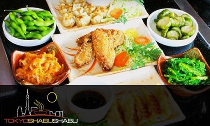 Tokyo Shabu Shabu - Multiple Locations: $14 for $30 of Japanese Cuisine at Tokyo Shabu Shabu