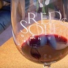 Up to 52% Off Wine-Tasting Tour from The Wine Line